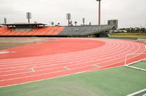 鴨池公園陸上競技場改修