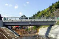 総合流域防災工事(けた橋げた)