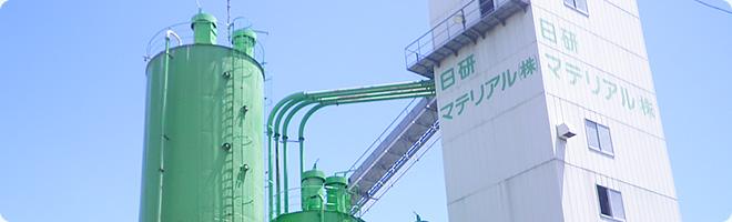 日研マテリアル株式会社